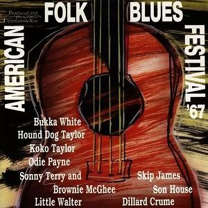 American Folk Blues Festival '67 歌手頭像