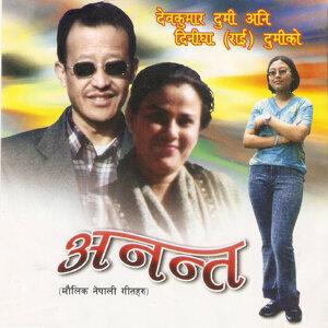Deokumar Dumi, Desi Baraily, Dinisha Dumi 歌手頭像