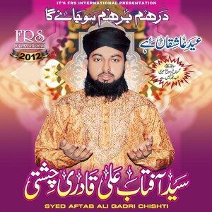 Syed Aftab Ali Qadri Chishti 歌手頭像