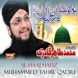 Al Haaj Hafiz Muhammed Tahir Qadri 歌手頭像