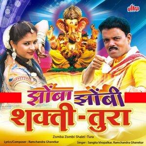 Sangita Khopalkar, Ramchandra Ghanekar 歌手頭像