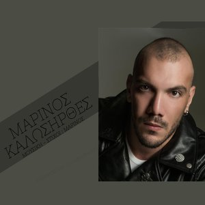 Marinos 歌手頭像