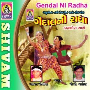 Ganapat Pateliya, P. P. Bariya 歌手頭像