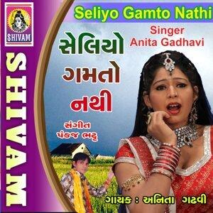 Anita Ghadhavi 歌手頭像