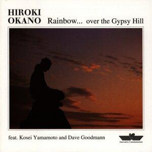 Hiroki Okano