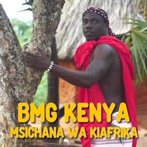 B.M.G Kenya 歌手頭像