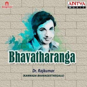 Dr. Rajkumar, Dr. V. K. R. Gokakh 歌手頭像