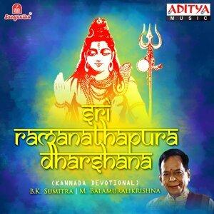 M. Balamuralikrishna, B. K. Sumitra, Madhusudan 歌手頭像