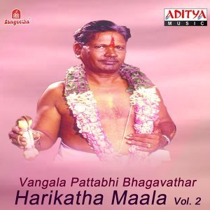 Vangala Pattabhi Bhagavathar 歌手頭像