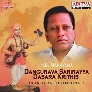 H. K. Narayana 歌手頭像