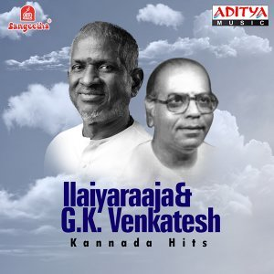 Ilaiyaraaja, G. K. Venkatesh 歌手頭像