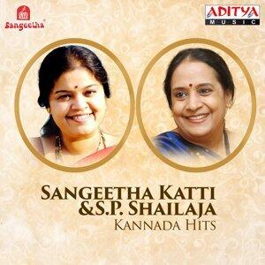 Sangeetha Katti, S. P. Shailaja 歌手頭像