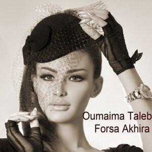 Oumaima Taleb 歌手頭像