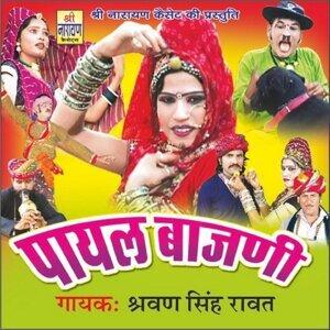 Shravan Singh Raawat 歌手頭像