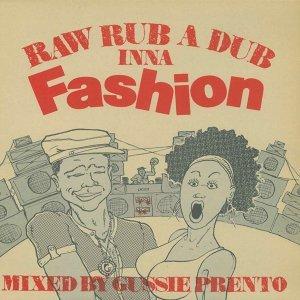 Gussie Prento 歌手頭像