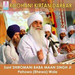 Sant Shiromani Baba Maan Singh Ji 歌手頭像