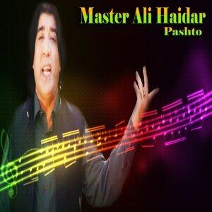 Master Ali Haidar 歌手頭像