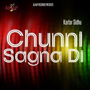 Kartar Sidhu, Biba Sukhi Sidhu 歌手頭像