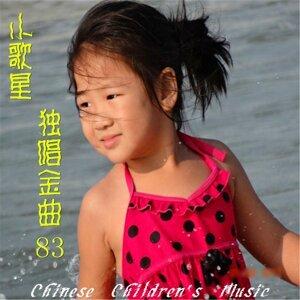 胡雪莲 歌手頭像