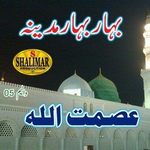 Asmat Ullah 歌手頭像