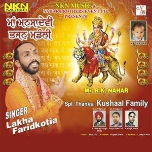 Lakha Faridkotia 歌手頭像