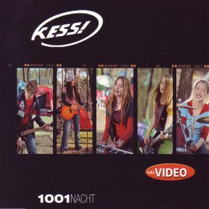 KESS! 歌手頭像