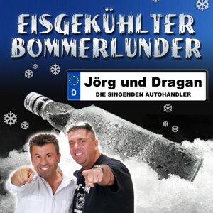 Jörg und Dragan (Die Autohändler) 歌手頭像