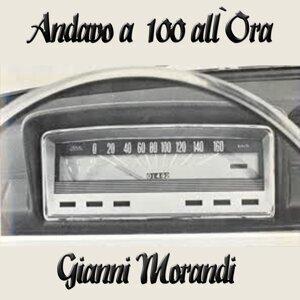 Gianni Morandi 歌手頭像