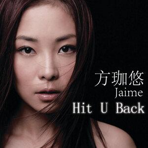 方珈悠 (Jaime Fong)