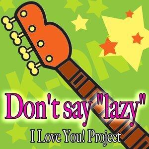ILoveYouProject 歌手頭像