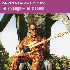 Kevin Bruce Harris 歌手頭像