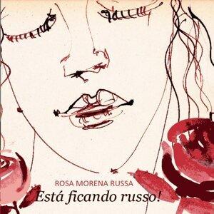 Rosa Morena Russa 歌手頭像