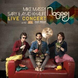 Mike Massy, Sary & Ayad Khalifé 歌手頭像