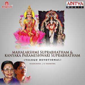 Sulochana, B. Vasantha 歌手頭像
