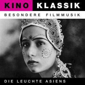 Orchester Filmkunst-Musikverlag & Pierre Oser 歌手頭像