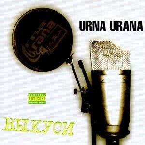 Urna Urana 歌手頭像