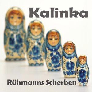 Rühmanns Scherben, BB Jürgen, Libero5, Willi Herren 歌手頭像