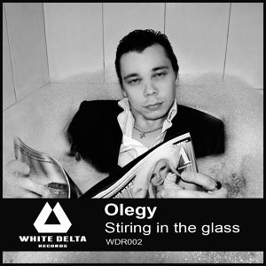 Olegy