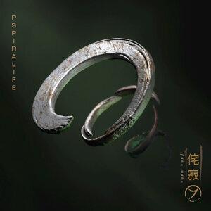 Pspiralife