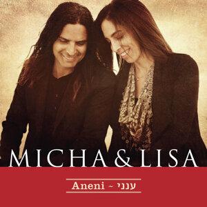 Micha & Lisa 歌手頭像