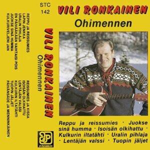 Vili Ronkainen 歌手頭像