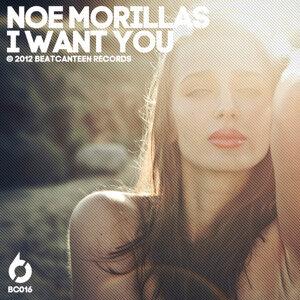 Noe Morillas 歌手頭像