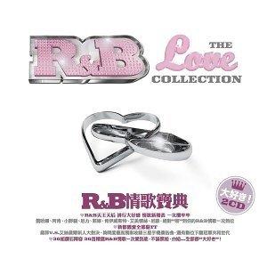 R&B情歌寶典 歌手頭像