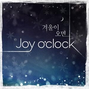 Joy o'clock (조이어클락) 歌手頭像