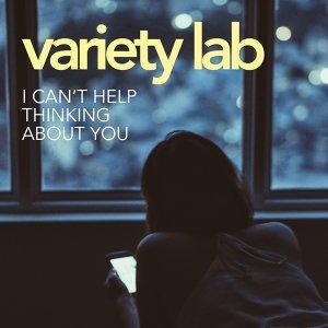 Variety Lab (魔幻實驗室)