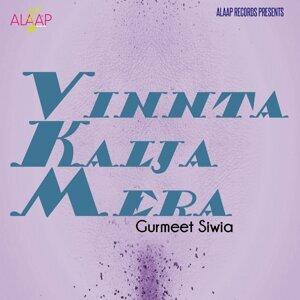 Gurmeet Siwia 歌手頭像
