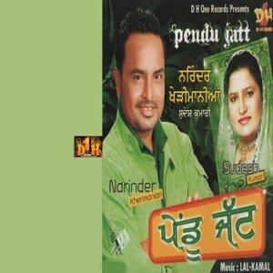 Narinder Kherimanian, Sudesh Kumari 歌手頭像