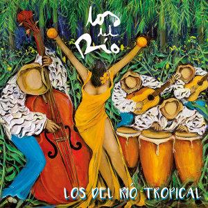 Los Del Rio (河流二重唱)