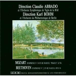 Rai Symphonie-Orchester Turin, Berliner Philharmoniker 歌手頭像