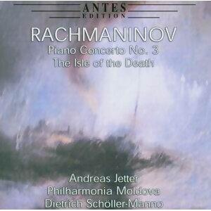 Philharmonia Moldova, Andreas Jetter, Dietrich Schoeller-Manno 歌手頭像